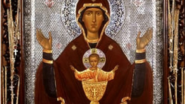 Our Lady of the Inexhaustible Cup